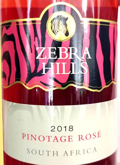 Отзыв о вине Zebra Hills Pinotage Rose 2018