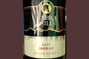 Отзыв о вине Zebra Hills Shiraz 2017