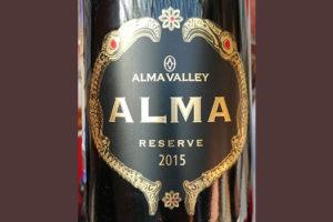 Отзыв о вине Alma Valley ALMA reserve 2015