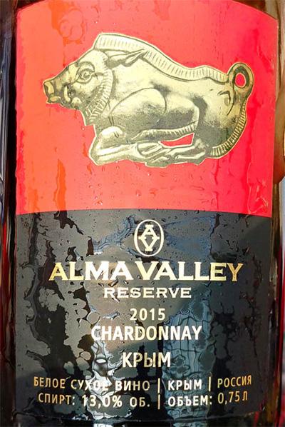 Отзыв о вине Alma Valley Chardonnay reserve 2015