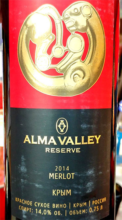 Отзыв о вине Alma Valley Merlot reserve Крым 2014