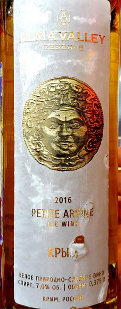 Отзыв о вине Alma Valley Petite Arvine Ice Wine Крым 2016