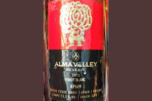 Отзыв о вине Alma Valley Pinot Blanc reserve 2015