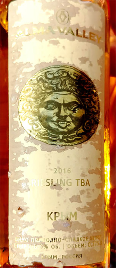 Отзыв о вине Alma Valley Riesling TBA Крым 2016
