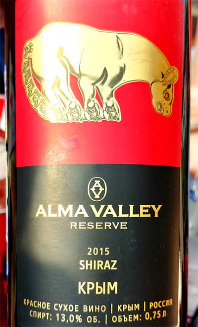 Отзыв о вине Alma Valley Shiraz reserve Крым 2015