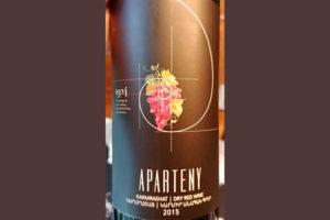 Отзыв о вине Aparteny karmrashat dry red wine 2015