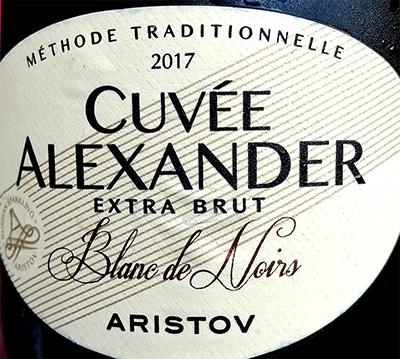 Отзыв об игристом вине Aristov Cuvee Alexander extra brut Blanc de Noir 2017