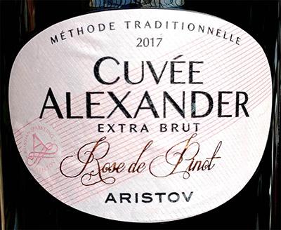 Отзыв об игристом вине Aristov Cuvee Alexander extra brut Rose de Pinot 2017