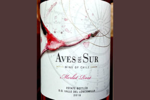 Отзыв о вине Aves del Sur Merlot rose 2018
