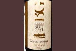 Отзыв о вине Bott Geyl Caves Gewurztraminer Jules Geul 2016