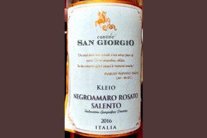 Отзыв о вине Cantine San Giorgio Kleio Negroamaro Rosato Salento 2016