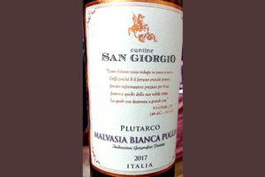 Отзыв о вине Cantine San Giorgio Plutarco Malvasia Bianca Puglia 2017