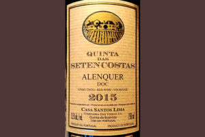 Отзыв о вине Casa Santos Lima Credencial Touriga Nacional 2016