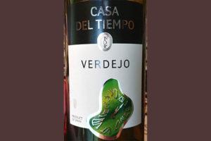 Отзыв о вине Casa del Tiempo Verdejo 2018