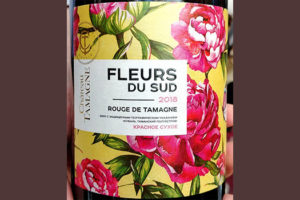 Отзыв о вине Chateau Tamagne Fleurs du Sud rouge de Tamagne 2018