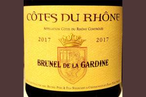 Отзыв о вине Cotes du Rhone Brunel de la Gardine rouge 2017