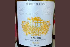 Отзыв о вине Cour de Poce Anjou blanc 2017