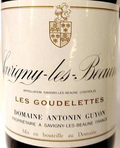 Отзыв о вине Domaine Antonin Guyon Savigny-les-Beaune Les Goudelettes 2017