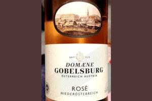 Отзыв о вине Domaine Gobelsburg Rose Niederosterreich 2018