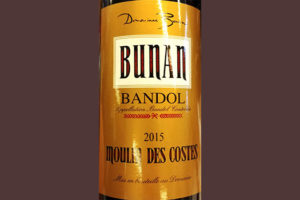 Отзыв о вине Domaines Bunan Bandol Moulin des Costes rouge 2015