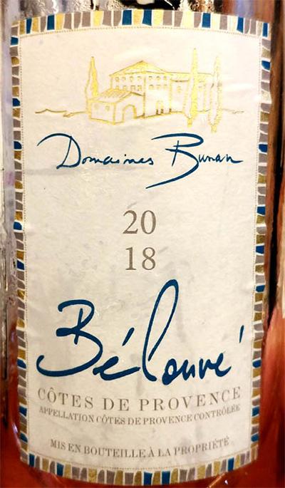 Отзыв о вине Domaines Bunan Belouve rose 2018