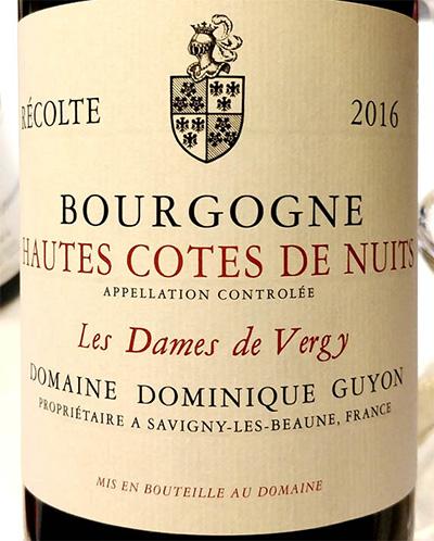 Отзыв о вине Dominique Guyon Hautes Cotes de Nuits Les Dames de Vergy 2016