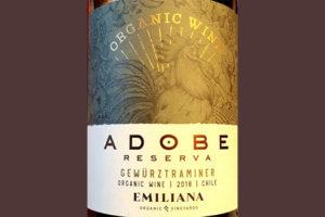 Отзыв о вине Emiliana Adobe reserva Gewurztraminer organic 2018