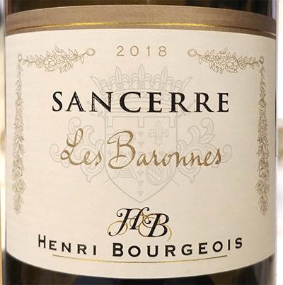 Отзыв о вине Henri Bourgeois Sancerre Les Baronnes 2018