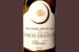 Отзыв о вине Jean-Marc Brocard Chablis Grand Cru Blanchots 2014