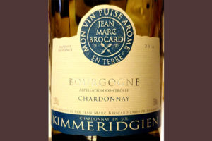 Отзыв о вине Jean Marc Brocard Chardonnay en sol Kimmeridgien 2016