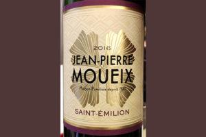 Отзыв о вине Jean-Pierre Moueix Saint-Emilion 2016