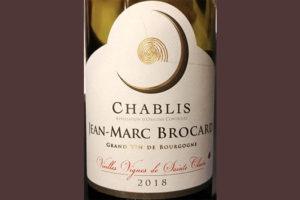 Отзыв о вине Jean Marc Brocard Chablis Vieilles Vignes de Sainte Claire 2018