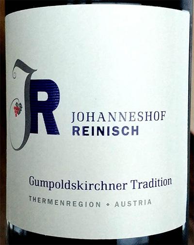 Отзыв о вине Johanneshof Reinisch Gumpoldskirchen Tradition 2017