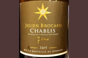 Отзыв о вине Julien Brocard Chablis 7'eme 2015