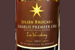 Отзыв о вине Julien Brocard Chablis Premier Cru Les Vaudevey 2017