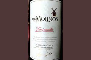 Отзыв о вине Los Molinos Tempranillo 2017