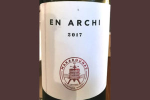 Отзыв о вине Makarounas Winery En Archi 2017