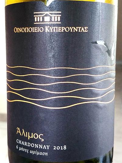 Отзыв о вине Oinopoieio Kyperounda Alimos Chardonnay 2017