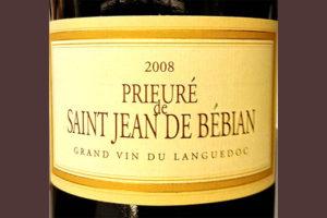Отзыв о вине Prieure de Saint Jean de Bebian rouge grand vin du Languedoc 2008