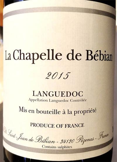 Отзыв о вине St-Jean de Bebian La Chapelle de Bebian rouge Languedoc 2015