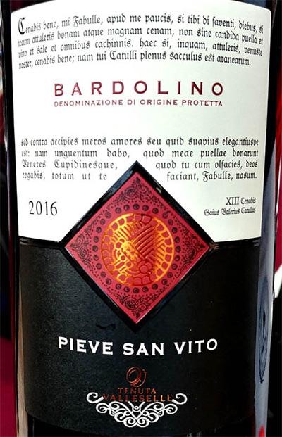 Отзыв о вине Tenuta Valleselle Bardolino Pieve San Vito 2016