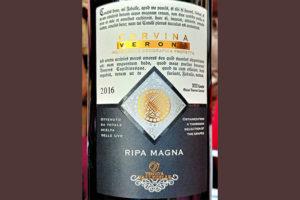 Отзыв о вине Tenuta Valleselle Corvina Verona Ripa Magna 2016