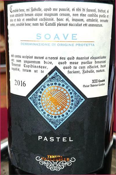 Отзыв о вине Tenuta Valleselle Soave Pastel 2016