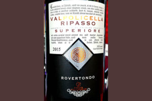 Отзыв о вине Tenuta Valleselle Valpolicella Ripasso Superiore Rovertondo 2015