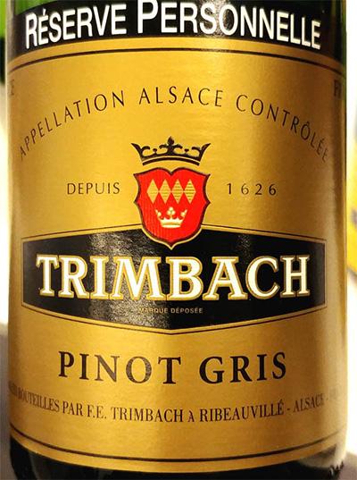 Отзыв о вине Trimbach Pinot Gris Reserve Personnelle 2015