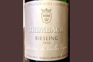 Отзыв о вине Trimbach Riesling Selection de Vieilles Vignes 2016