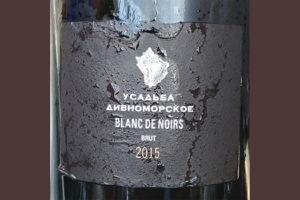 Отзыв об игристом вине Усадьба Дивноморское Blanc de Noir brut 2015