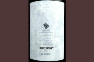 Отзыв о вине Усадьба Дивноморское Chardonnay 2015