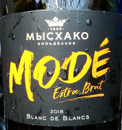 Отзыв об игристом вине Винодельня Мысхако Mode Blanc de Blancs extra brut 2018