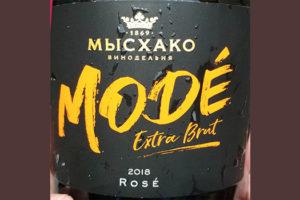Отзыв об игристом вине Винодельня Мысхако Mode Rose extra brut 2018